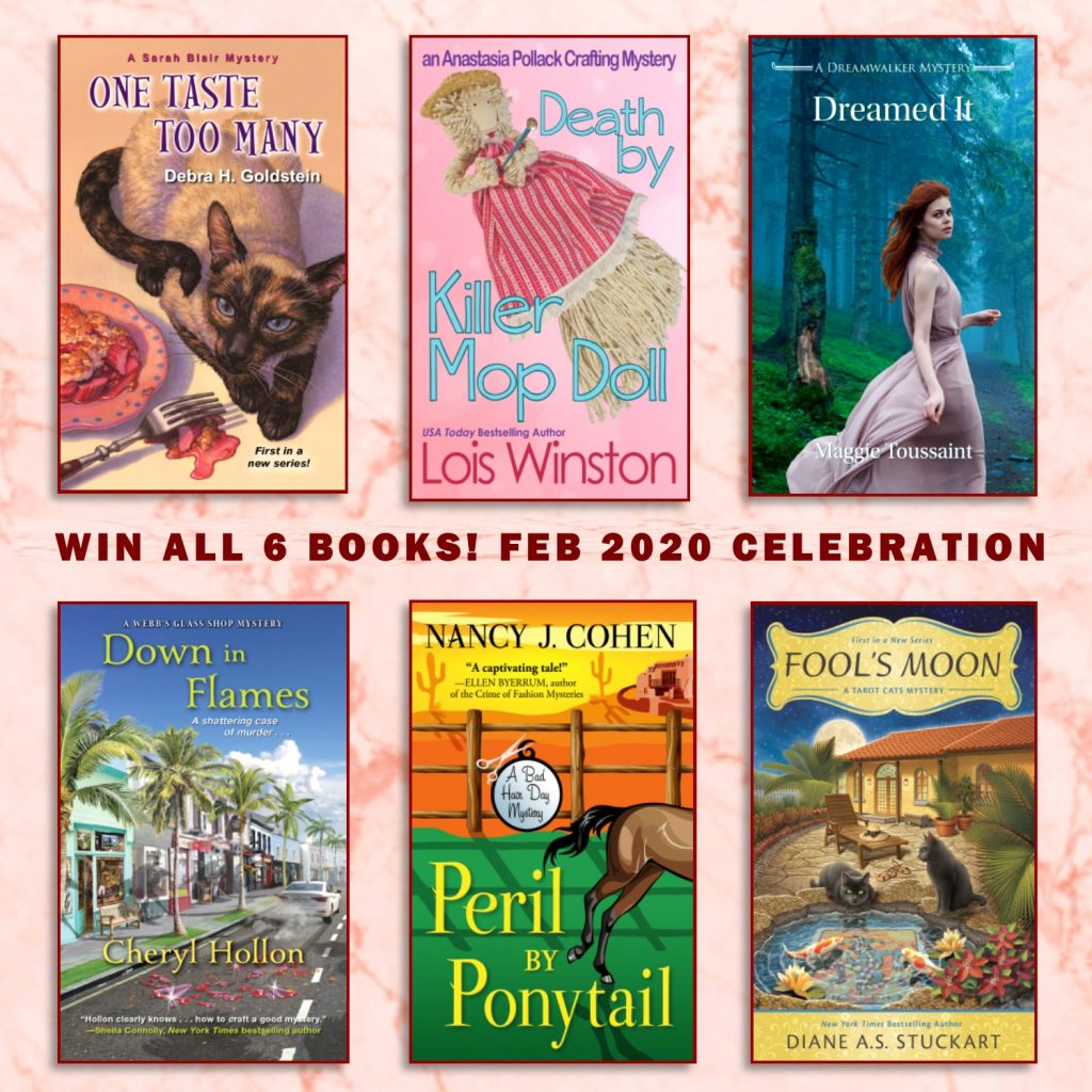 February 2020 Book Giveaway